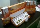 Pusat Distributor Agen Resmi Melia Propolis -Melia Biyang Serang Banten